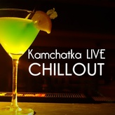 Kamchatka LIVE Chillout